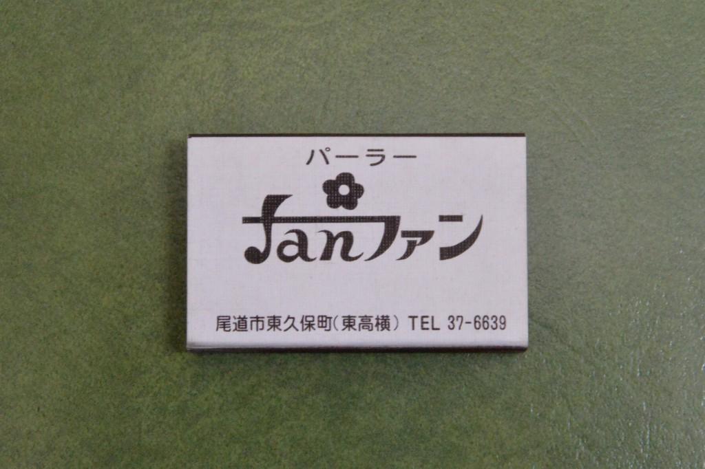 blog-0009